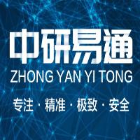 内蒙古中研易通信息技术有限公司